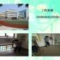 苏州幼儿园房屋安全检测 房屋改造检测 欢迎来电垂询
