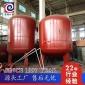 山东金隆 活性炭过滤罐定制,污水处理机械过滤罐,复合填料机械过滤器厂家 厂家直销