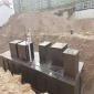 定制-污水处理-地埋式小区污水处理设备-一体化小区生活污水处理设备