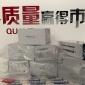 植物香石竹潜隐病毒(CLV)酶联免疫吸附测定试剂盒